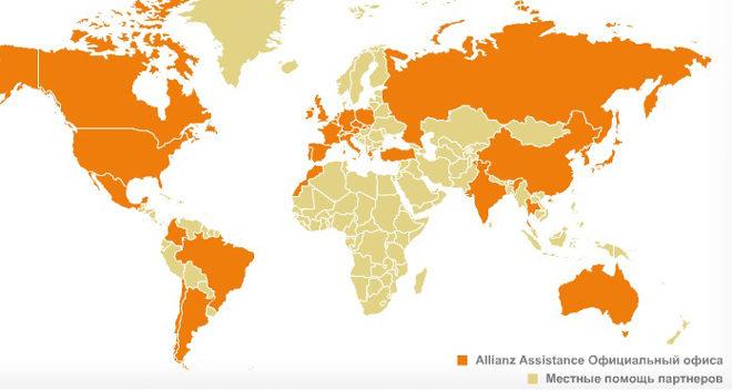 представительства Mondial Assistance