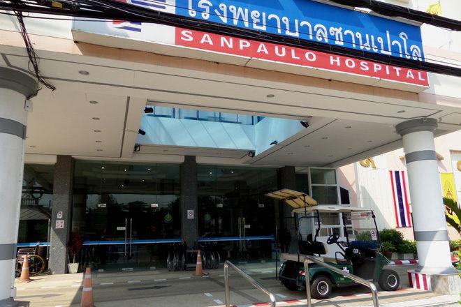 госпиталь в Хуа Хине