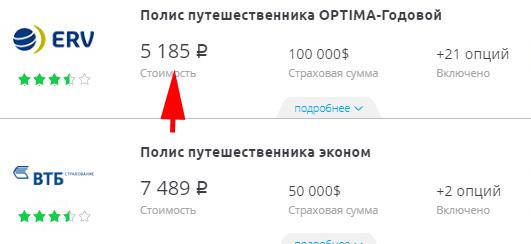 тариф Optima-годовой