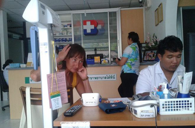 Bangkok Hospital на Пангане